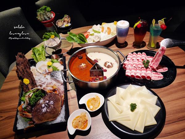 鍋&Bar精緻鍋物餐酒館~超優桌邊代煮!好吃麻辣鍋與夢幻調飲,鴨血豆腐吃到飽