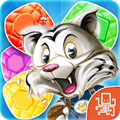 Wooly Blast - Fun Match 3 Puzzle Game