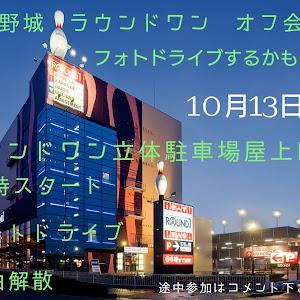 ステップワゴンスパーダ RK5 22年式 Zタイプのカスタム事例画像 ゆうきさんの2018年10月11日16:41の投稿