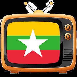 Myanmar TV 1 0 apk | androidappsapk co