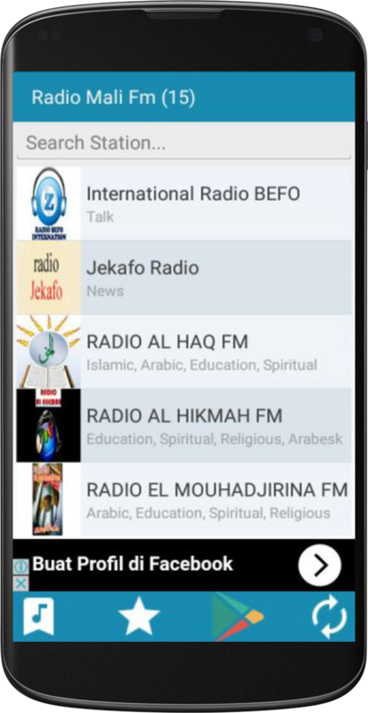 Radio Mali FM- screenshot