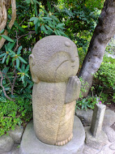 Photo: I would love to have this guy in my garden!