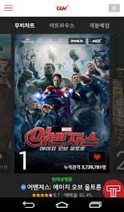 CGV - screenshot thumbnail