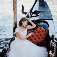 Wedding photographer Marina Avrora (MarinAvrora). Photo of 19.07.2017