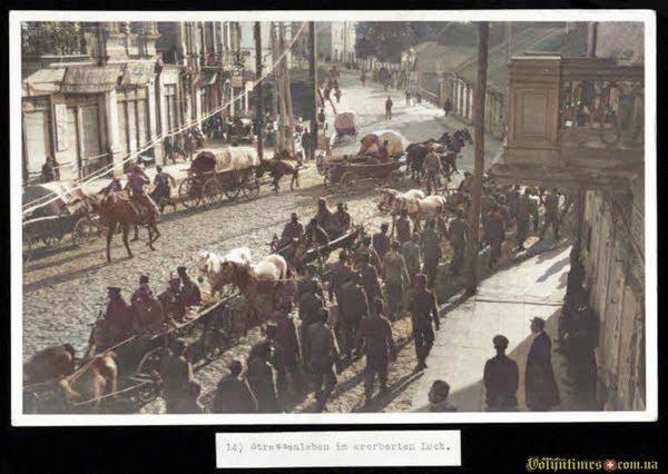 1916, початок нинішньої вул. Л.Укранки