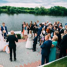 Wedding photographer Anastasiya Yakovleva (zxc867). Photo of 10.08.2017