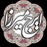 ایرج میرزا 3.4