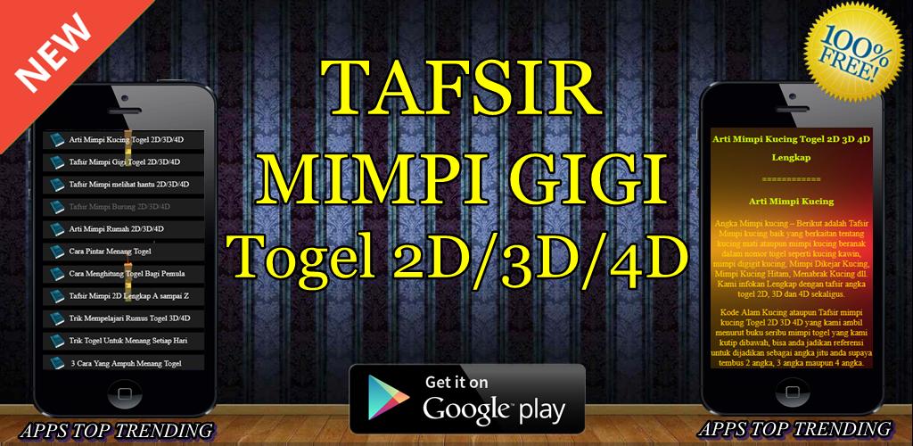 Tafsir Mimpi Gigi Togel 2d 3d 4d 1 0 Apk Download Com Tafsirmimpigigitogel2d3d4d Trandingforex Apk Free