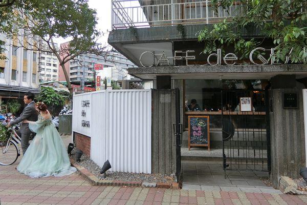 CAFE DE GEAR{午茶&輕食}