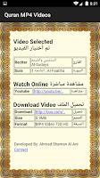 Screenshot of Qur'an Reader Pro