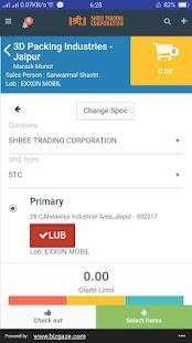 Shree Trading Corp. Jaipur - náhled