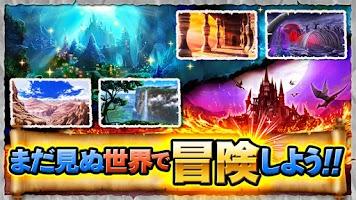 Screenshot of 秘宝探偵キャリー