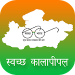 Swachh Kalapipal icon