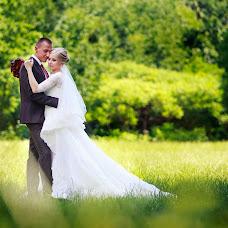 Wedding photographer Olga Kuzik (Aniven). Photo of 08.11.2016