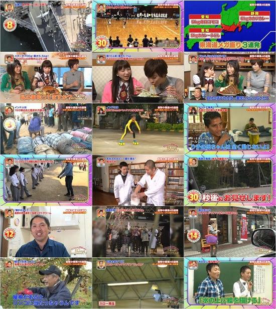 (TV-Variety)(720p) 乃木坂46 – ウソのような本当の瞬間!30秒後に絶対見られるTV 151215