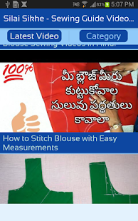 Silai Sikhe - Sewing Guide Videos App - náhled
