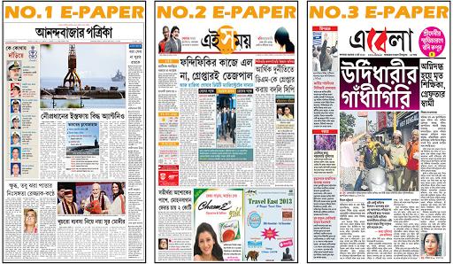 Bengali News:ABP Ananda,24 Ghanta,zee bangla Ranks app (apk) free