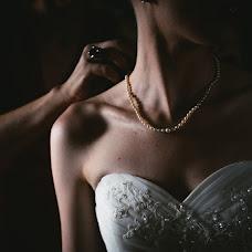 Wedding photographer Ambre Peyrotty (zephyretluna). Photo of 14.10.2016