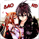 SAO Art HD Wallpaper icon