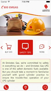Emirates Gas- screenshot thumbnail