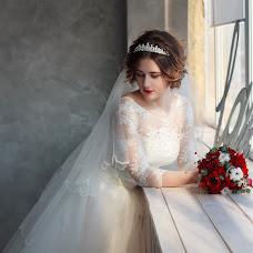 Wedding photographer Alina Dorofeeva (dorofeevaphoto). Photo of 07.05.2018