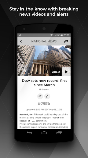 WCVB NewsCenter 5 ss2