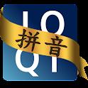 IQQI Keyboard for Pinyin