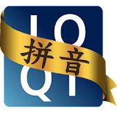 IQQI Keyboard for Pinyin