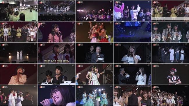 190114 (720p+1080i) 第8回 AKB48紅白対抗歌合戦
