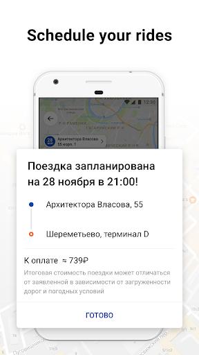 Citymobil Taxi 4.47.0 screenshots 3