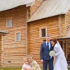 Wedding photographer Ekaterina Pegasova (pegasova). Photo of 26.02.2016