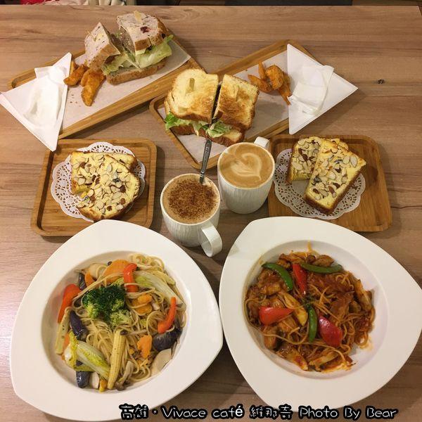 爸媽放心吃、孩子開心玩的親子友善咖啡館-Vivace Café 維那奇咖啡-興中店