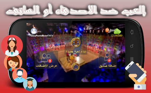 Eddi wala Khali  screenshots 1