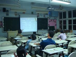 Photo: 20110930頭份(五)輕鬆學會計—管理會計實務應用001