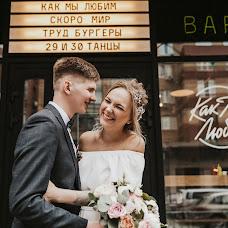 Wedding photographer Elena Ivasiva (Friedpic). Photo of 16.09.2018