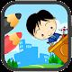 한글대통령-어린이한글,한글공부,낱말카드,맞춤법,키즈 (app)