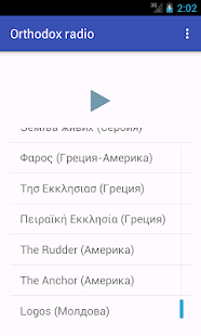 Orthodox radio for PC-Windows 7,8,10 and Mac apk screenshot 2