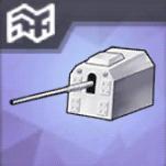 150mmSKC/28単装砲T3