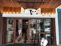 胖豆恋 SWEET CAFE