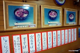 Photo: Soba: noodles with different types of meat - very popular (and delicious) on Okinawa