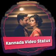 Kannada Video Status 2019