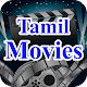 Download New Tamil Movies For PC Windows and Mac