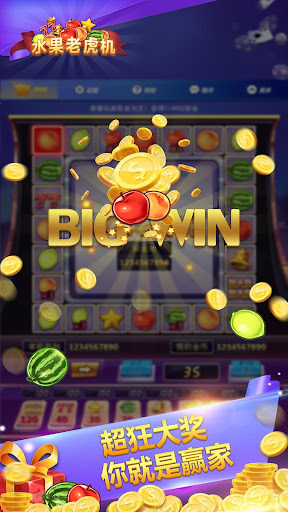 Fruit Machine - Mario Slots Machine Online Gratis 1.0.3 3