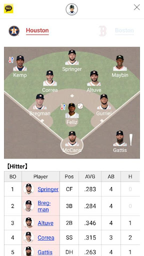 LIVE Score - KBO, EPL, MLB Real-time Score 38.2.0 Screenshots 6