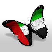 Abu Dhabi Woman