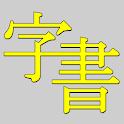 DumpLicense icon