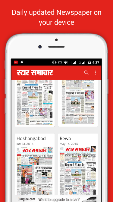 Star Samachar Hindi Newspaper- screenshot
