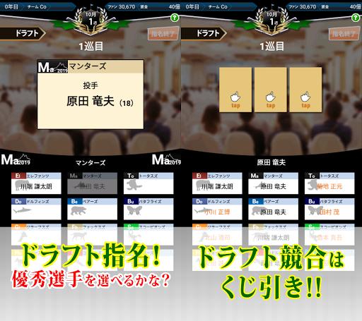 u3044u3064u3067u3082u76e3u7763u3060uff01uff5eu80b2u6210uff5eu300au91ceu7403u30b7u30dfu30e5u30ecu30fcu30b7u30e7u30f3uff06u80b2u6210u30b2u30fcu30e0u300b apkpoly screenshots 3