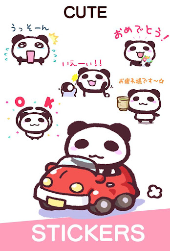 Panda Stickers Free tkpon