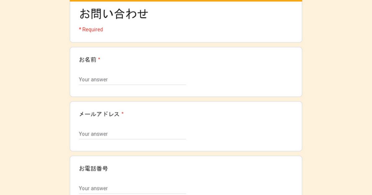 【急募】東京で「3年でクビ」の実態を告発していただける派遣労働者の方を募集しています